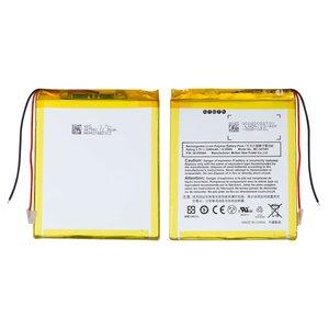 Battery, (93 mm, 78 mm, 3.4 mm, Li-ion, 3.7 V, 2700 mAh)