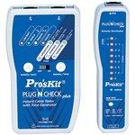 Lan Cable Tester Pro'sKit MT-7055