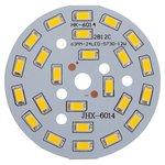 Placa PCB con diodos LED 12 W (luz blanca fría, 1440 lm, 63 mm)
