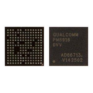 Микросхема управления питанием PM8916 для Samsung A300H Galaxy A3, A500H Galaxy A5